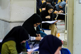 10مرداد؛آغاز انتخابرشته دانشگاهآزاد