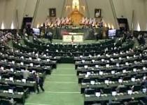 طرح بررسی « اموال نمايندگان » در دست تدوين