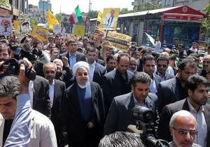 حضور مقامات در راهپیمایی روز قدس/تصاویر