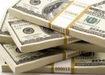 رقم داراییهای بلوکه شده ایران اعلام شد