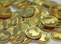 پیشبینی قیمت سکه در روزهای آینده