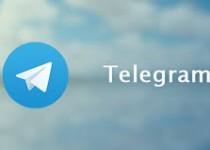 مخابرات نمیتواند تلگرام را مختل کند