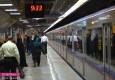 چند عکس از مردم و مترو تهران/ تصاویر