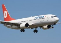 امنترین خطوط هوایی جهان در سال۲۰۱۵