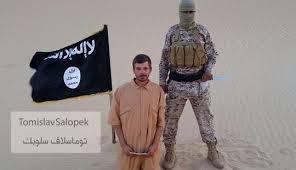 داعش گروگان کروات خود را سر برید