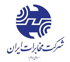 مدیر روابط عمومی وزارت ارتباطات: مخابرات اینترنت بیکیفیت به مردم میدهد