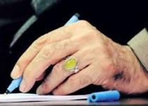 پیام مقام رهبری در پی تدفین دو تن از شهدای غواص در حوزه هنری