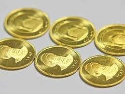 قیمت سکه و ارز در بازار آزاد امروز 22مرداد1394