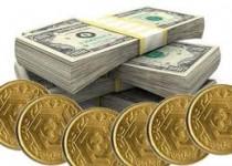 آخرین قیمت دلار،سکه و ارز در بازار آزاد/ 2شهریور1394