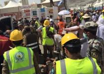 اعلام اسامی 228 جانباخته ایرانی فاجعه منا