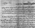 نامه تند بابک زنجانی به رئیسجمهور