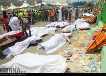 آخرین آمار از حادثه منا/131 نفر ایرانی جانباختند+اسامی