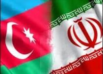 سفر قریبالوقوع هیئت ایرانی به آذربایجان