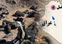 هلاکت 266 تروریست داعشی در موصل