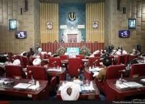 پایان هجدهمین اجلاسیه مجلس خبرگان رهبری