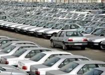 مردم به دنبال انصراف از ثبت نام خودرو
