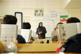 ضوابط رتبهبندی معلمان اعلام شد