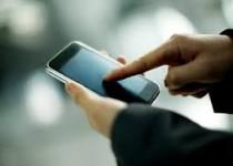 موبایل همسرتان را کنترل می کنید؟