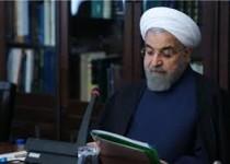 نامه 600 استاد دانشگاه خطاب به روحانی