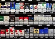 نعمتزاده: تهدید به قتل رئیس مرکز دخانیات