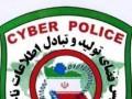 هشدار پلیس فتا درباره تهدید و باج گیری اینترنتی