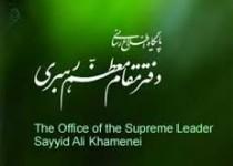اطلاعیه روابط عمومی دفتر رهبری درباره مواضع رهبر انقلاب در مسائل هستهای