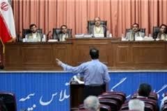 داوود سرخوش، جعبه سیاه پرونده بیمه ایران درگذشت