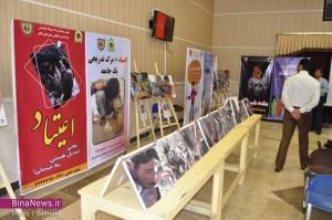 برپایی نمایشگاه پیشگیری از اعتیاد به مواد مخدر در ماکو/تصاویر