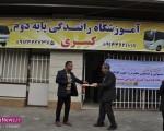 افتتاح اولین مرکز آموزش و ارائه گواهینامه پایه دو در منطقه آزاد ماکو/تصاویر