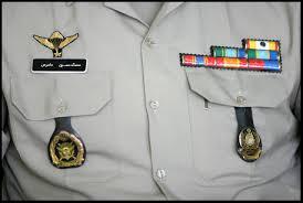 استخدام جدید, نیروی هوایی ارتش سال ۹۴