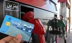 اجرای طرح جدید بنزینی از اول آذر
