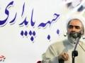 مرور مواضع حسینیان/ پشتیبانی از سعید امامی تا تذکر رهبری به او