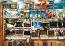 گرانترین لپتاپهای موجود در بازار ایران/جدول قیمتها