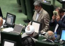 واکنش مطهری به تهدید صالحی در مجلس