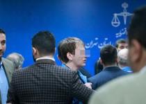 بابک زنجانی خطاب به وکیل وزارت نفت: شک نکنید همه میخندیم