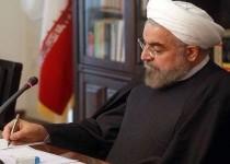 پیام تسلیت رئیسجمهور برای شهادت سردار همدانی