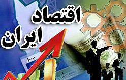 ایران، «سریعترین کشور رو به رشد» سال ۲۰۱۵