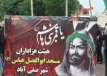 تیراندازی به عزاداران حسینی در دزفول +جزئیات/عکس
