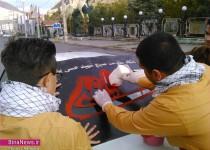پشتنویسی خودروها بمناسبت عید غدیر در منطقه آزاد ماکو/تصاویر