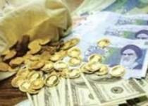 آخرین قیمت دلار، سکه و انواع ارز در بازار آزاد امروز/11مهر1394