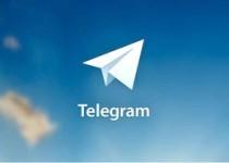 تلگرام و همه شبکههای اجتماعی فعاليتشان بايد اخلاقی باشد
