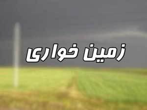 محکومیت یکی از نمایندگان استان مازندران به زمین خواری 80 هزار متری+اسناد
