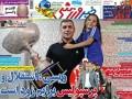 روزنامه های ورزشی26اردیبهشت1395