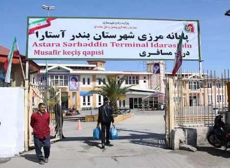 افزایش ساعات کاری گمرکات ایران با جمهوری آذربایجان