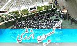 مهرماه امسال نیروگاه اتمی بوشهر به طور کامل راهاندازی میشود