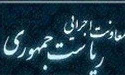 پورمحمدی متن و اسامی مفسدان قرارداد 450میلیون یورویی کیش را منتشر کند