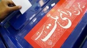 نگاه غلط برخی اصولگرایان به حکومت دینی/ناصر ایمانی