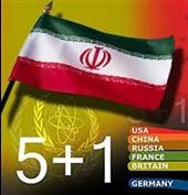 رویترز: 1+5 روحانی را شانسی برای معامله هستهای می داند