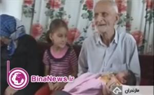 مرد 108 ساله صاحب فرزند یازدهم شد
