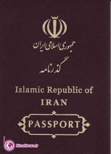 دیگر به ایرانیان در فرودگاههای اندونزی ویزا داده نمی شود